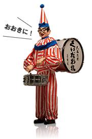 柿木道子はくいだおれ太郎の敏腕マネージャーへ!太郎の年収は億!?