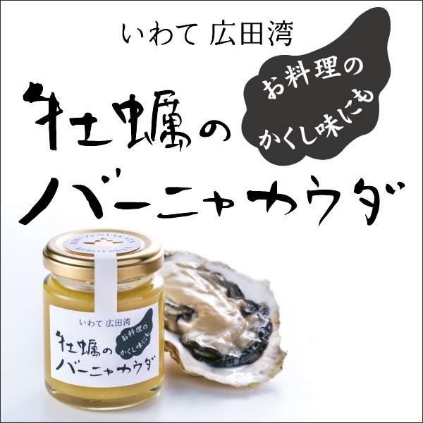 【雪解け牡蠣食べれる店】佐々木学さん絶品牡蠣!通販お取り寄せ