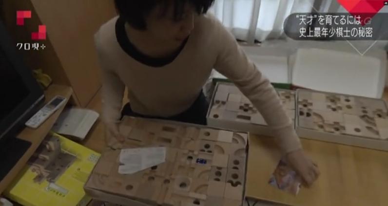藤井聡太七段が使用していたクボロ