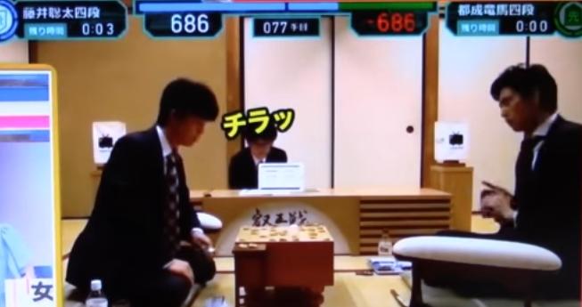 藤井聡太三冠は集中すると前傾姿勢になる癖がある?