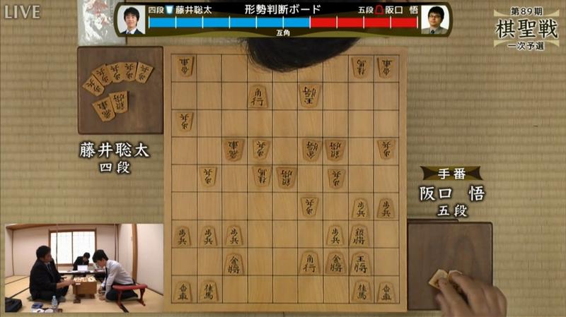 棋聖戦予選第2局中盤戦