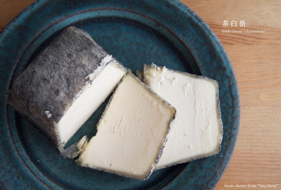 【青空レストラン】山羊チーズ(ヤギチーズ)【茶臼岳】通販お取り寄せ情報!