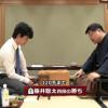藤井聡太四段速報!8月15日【王位戦】VS小林健二九段棋譜対局結果!
