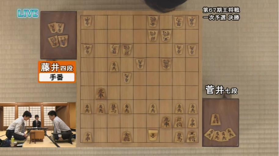 藤井聡太四段VS菅井竜也七段14:30頃棋譜
