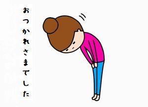 藤井四段、豊島八段お疲れ様でした