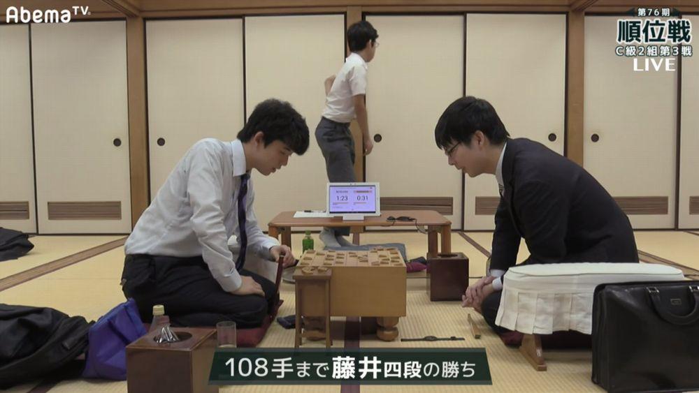 8月10日順位戦藤井聡太四段の勝利