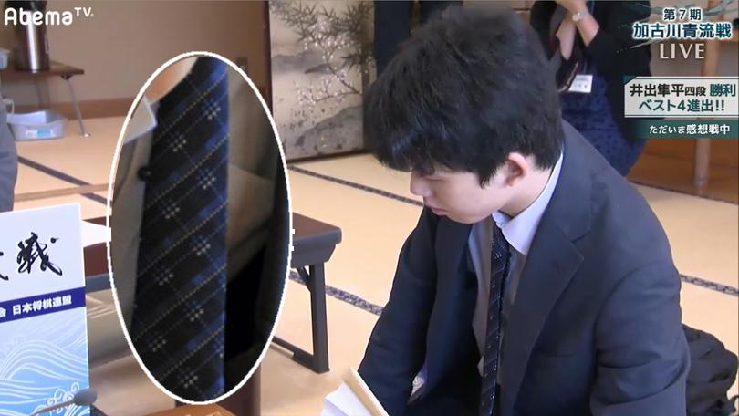 9月2日加古川戦藤井聡太四段のネクタイ