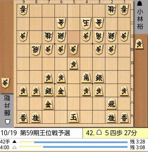 20171019-42手目棋譜▽5四歩