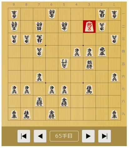 20171006-65手目棋譜