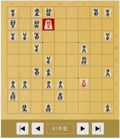 20171006-91手目棋譜