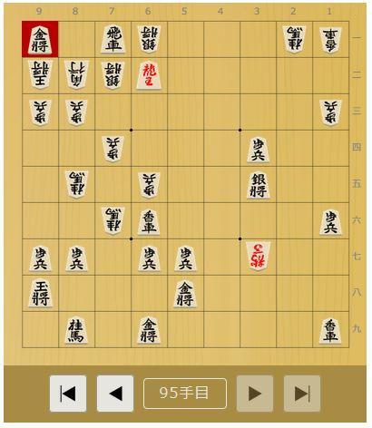 20171006-95手目棋譜