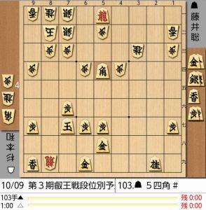 2017-10-09-103手目棋譜