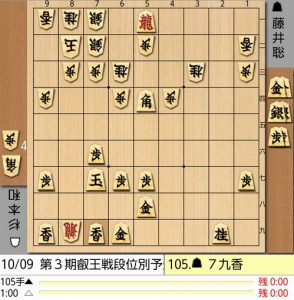 2017-10-09-105手目棋譜