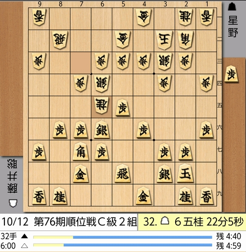 Screenshot_2017-10-12-32手目棋譜 ▽6五桂