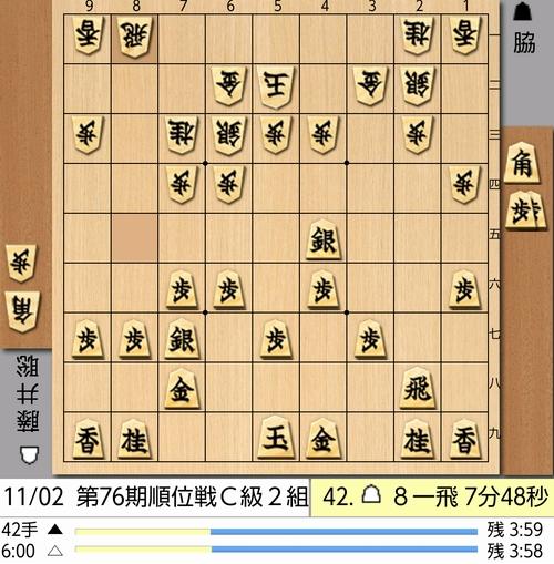 2017-11-02-51手目棋譜▽8一飛