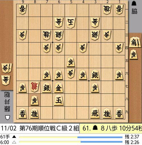 2017-11-02-64手目棋譜