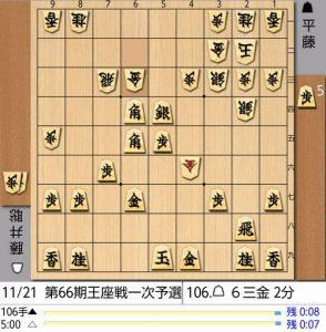 2017-11-21-106手目棋譜