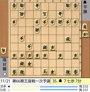 2017-11-21-35手目棋譜