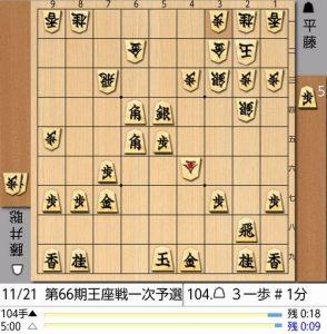 2017-11-23-104手目棋譜