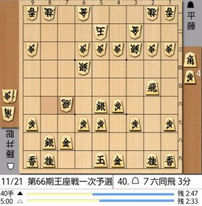 2017-11-23-40手目棋譜