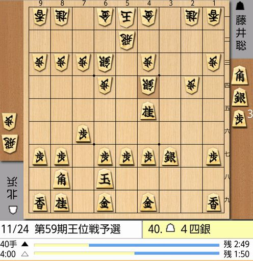 2017-11-24-40手目棋譜