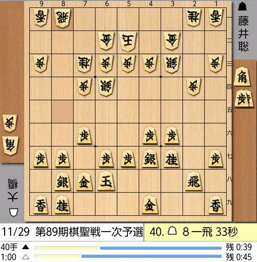 2017-11-29-40手目棋譜