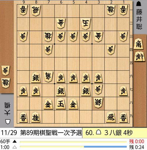 2017-11-29-60手目棋譜