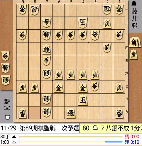 2017-11-29-80手目棋譜