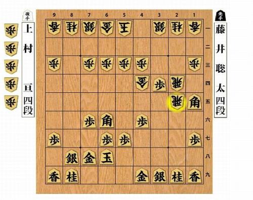 20171123-40手目棋譜