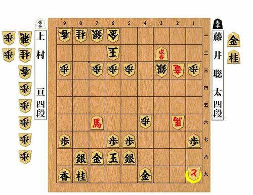 20171123-80手目棋譜
