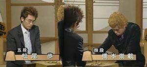 第54回NHK杯松尾五段VS橋本四段