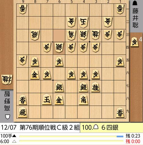 2017-12-07-100手目棋譜