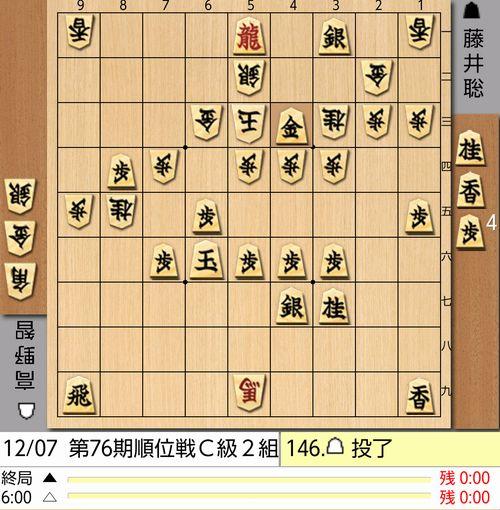 2017-12-07-145手目棋譜