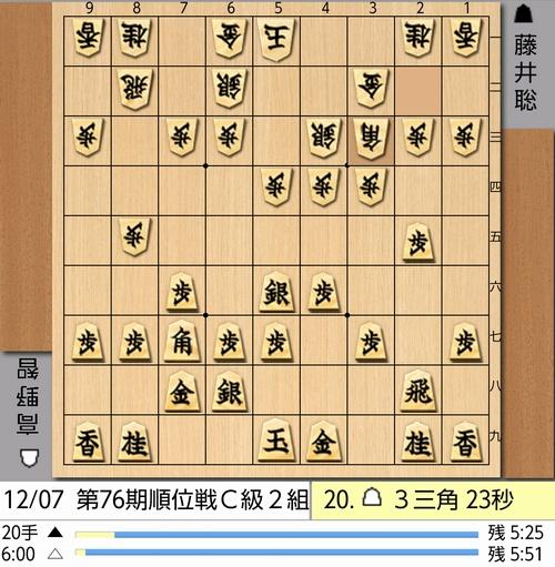 2017-12-07-20手目棋譜