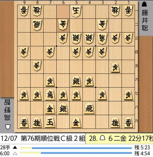 2017-12-07-28手目棋譜