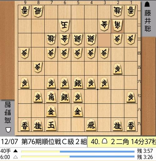 2017-12-07-40手目棋譜
