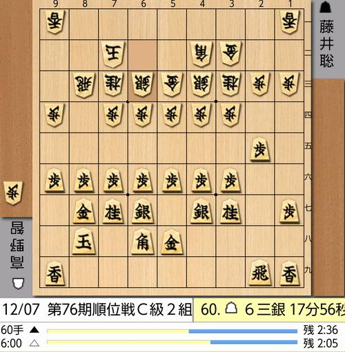 2017-12-07-60手目棋譜