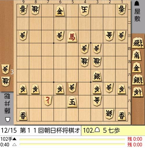 2017-12-15-102手目棋譜