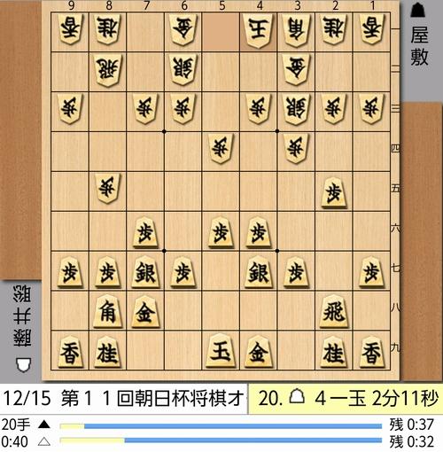 2017-12-15-20手目棋譜