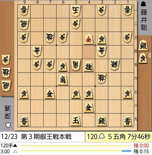 2017-12-23-120手目棋譜
