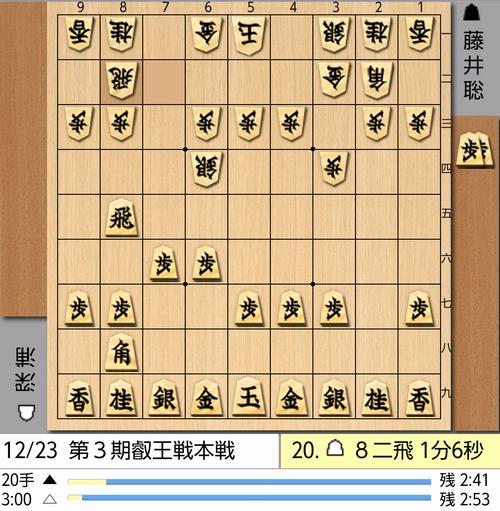 2017-12-23-20手目棋譜