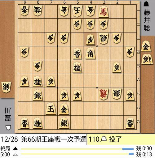 2017-12-28-109手目棋譜