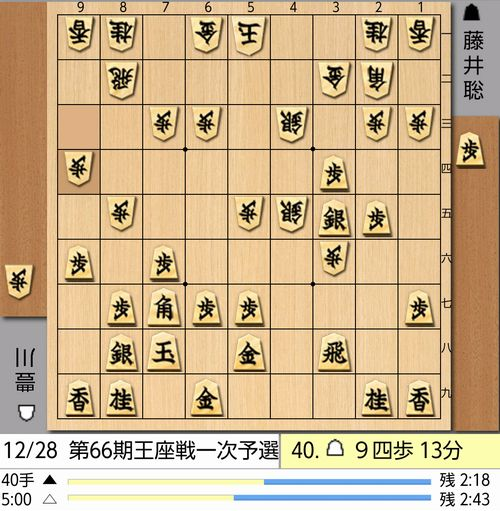 2017-12-28-40手目棋譜