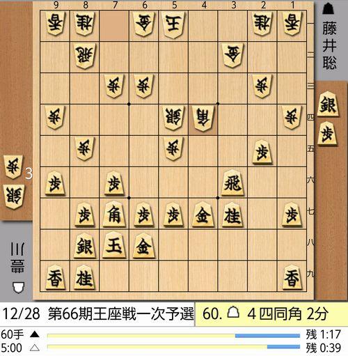 2017-12-28-60手目棋譜