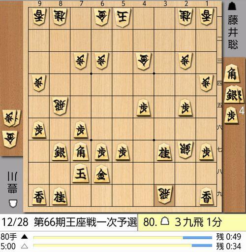 2017-12-28-80手目棋譜