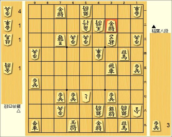 20171210-169手目棋譜
