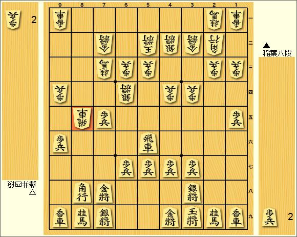 20171210-40手目棋譜