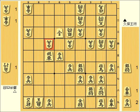 20171210n-60手目棋譜