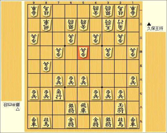 201712210n-20手目棋譜