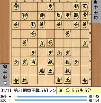36手目棋譜